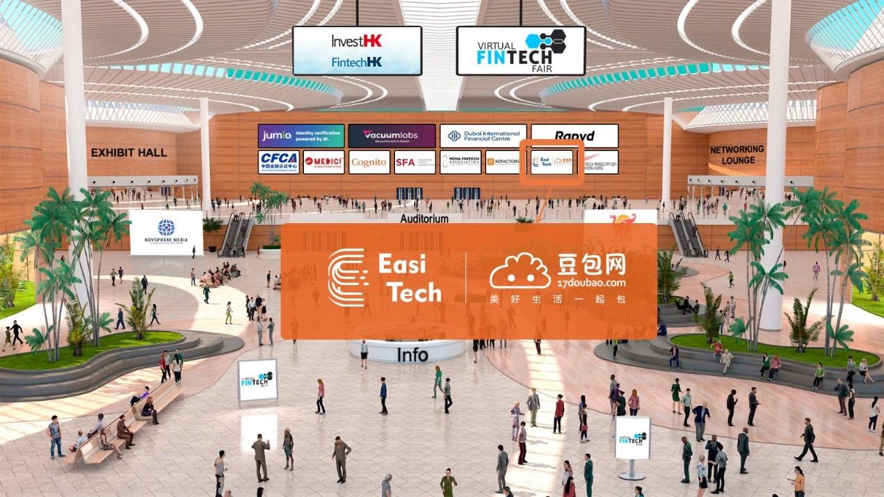 "EasiTech亮相香港 ""首届虚拟金融科技展"" SaaS产品助力香港保险战疫情"