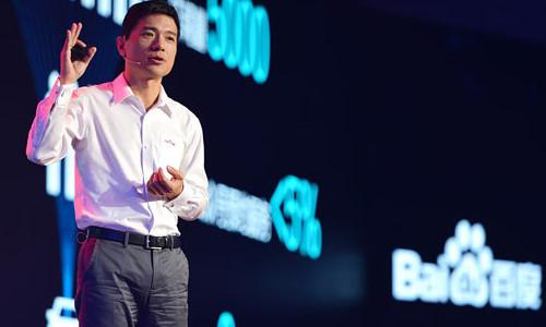 李彦宏:人工智能迎来美好时代 并没有想象中的可怕