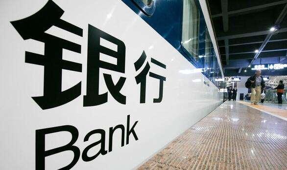银监会:大型商业银行今年完成普惠金融事业部设立