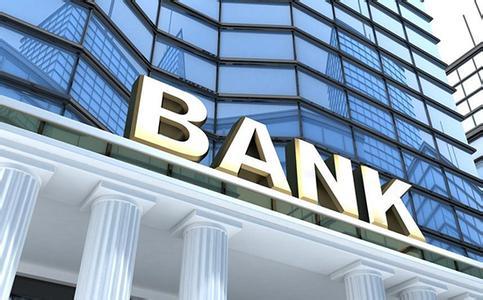 孔庆龙:科技金融、金融科技与财富管理