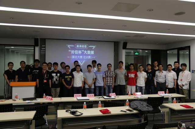 国内首个迁移学习算法大赛高手榜出炉