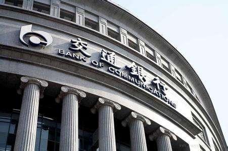 交通银行上海市分行设立科技金融服务中心