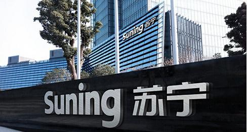 江苏苏宁银行获准开业 定位科技驱动的O2O银行