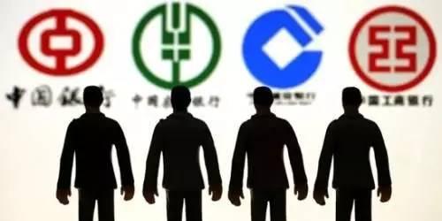 刚刚,中国银行和腾讯宣布一个大消息!农行+百度,工行+京东,建行+阿里,这下齐了...