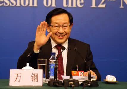 中国将发布人工智能2030规划