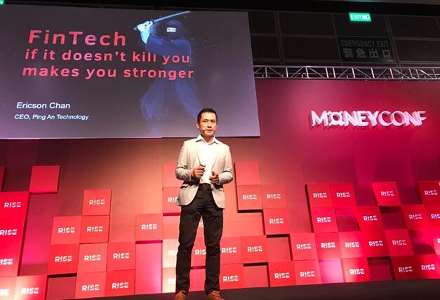 平安科技CEO陈立明:用金融科技改善传统业务前景