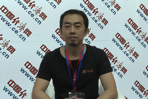 蒋宁:区块链技术解决中小微企业金融服务盲点