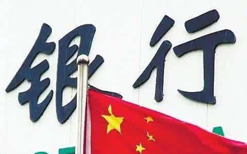 """世界最赚钱""""50强"""":中国12家公司上榜 8家是银行"""