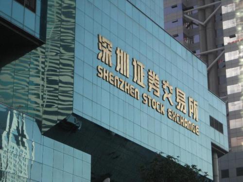 深交所与浦发行签战略合作协议 促金融科技深度融合
