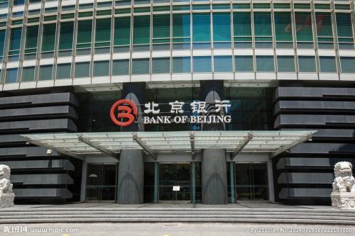 新疆首家科技特色银行落地