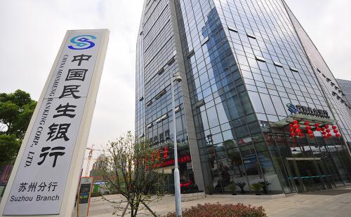 中国民生银行首席信息官林晓轩接受审查简历
