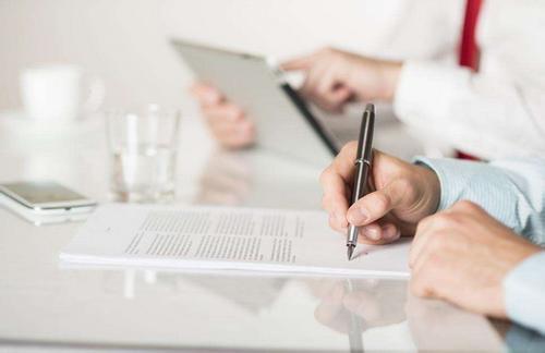 区块链+电子合同 构建互联网保险可信契约生态