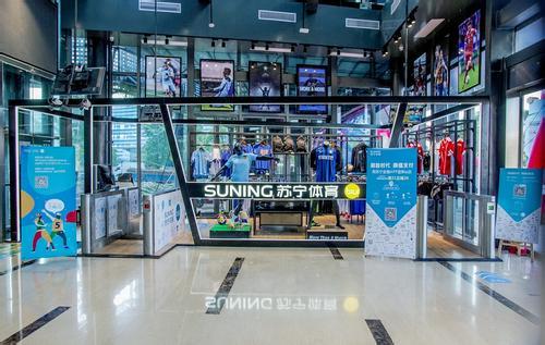 苏宁无人店8月28日开业 以金融科技为支撑让购物无感知