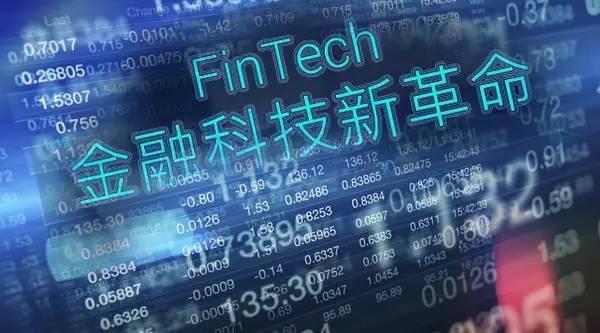 《第四次金融》:金融科技带来的诸多可能