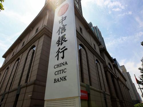 中信银行半年报:金融科技成新动力 加速创建互金生态圈