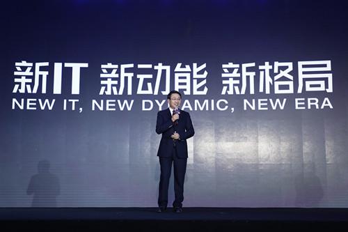 新华三于英涛:推动数字化转型的新IT力量