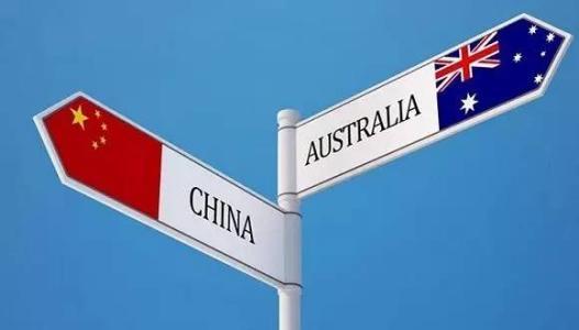 中澳政商人士聚焦创新合作:金融科技将成切入点