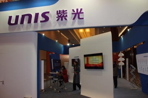 紫光集团王竑弢:很快发布紫光云,目标成为国际巨头