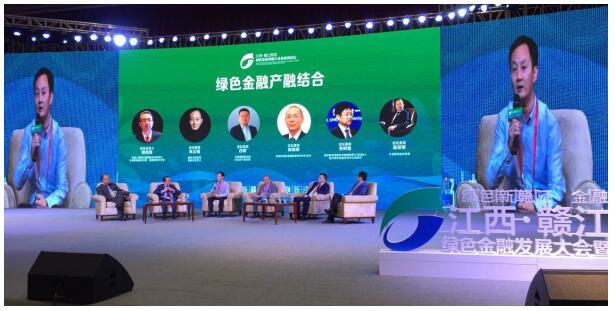 """腾讯金融云助力""""绿色崛起"""" 打造赣江新区经济发展新动能"""