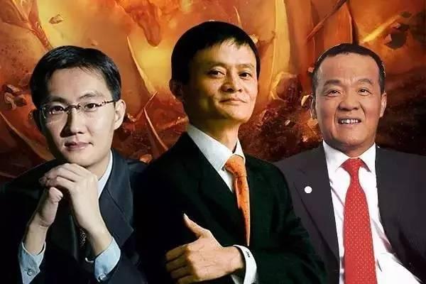 互联网保险第一股?马云、马化腾、马明哲为它撑腰
