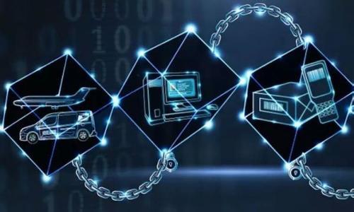 中国首单基于区块链技术的交易所ABS正式发行 规模4亿元