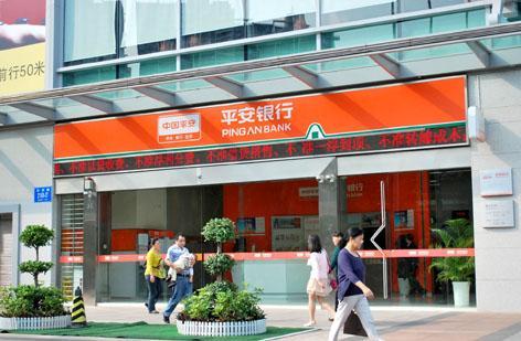"""平安银行副行长陈蓉离职 两年""""出走""""五位副行长"""