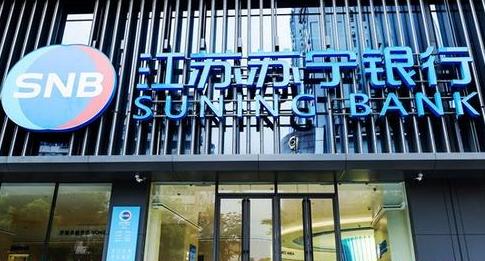 江苏苏宁银行首张借记卡发行,ATM机取现全球免手续费