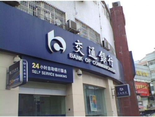 银行科技发展奖观摩研讨会在上海召开