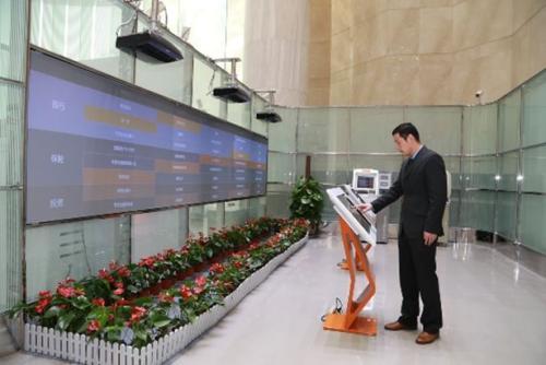 平安银行推出智能投顾服务