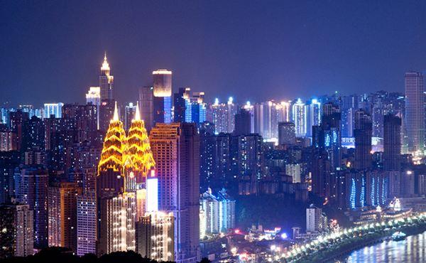 重庆市首个大数据智能研究院成立