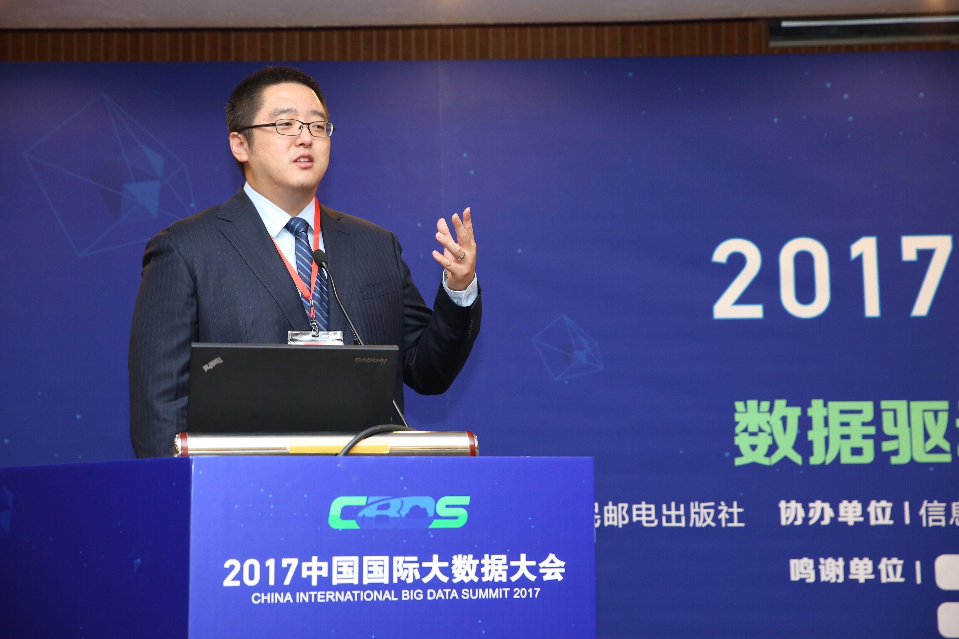 中国引领数字经济时代,凡普金科布局智能金融科技