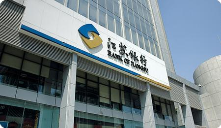 构建新型金融科技生态 江苏银行与京东金融达成战略合作