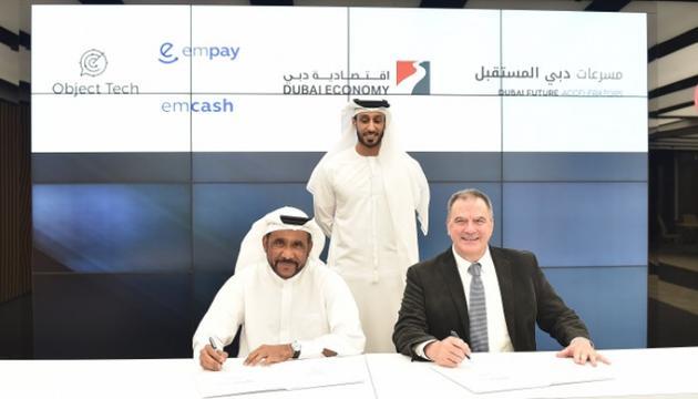 迪拜推出全球首个官方加密货币emCash