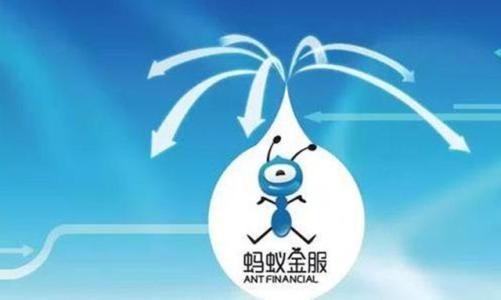 全面开放金融科技能力 蚂蚁金融云服务助力南京银行