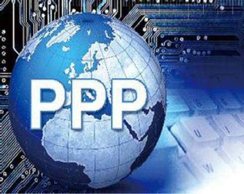 PPP模式改革政策梳理及政策风险