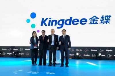 中国首创,金蝶云智能财务机器人震撼上市