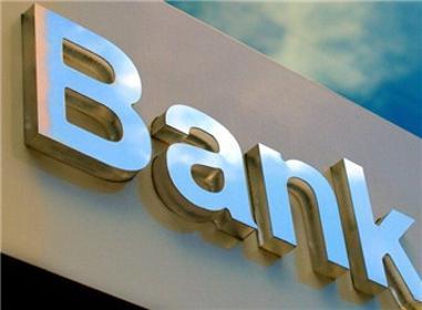 未来银行业是金融科技的天下 直销银行谁执牛耳?