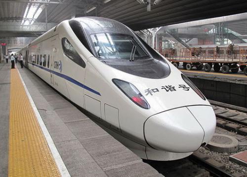 中铁总公司:高铁购票11月可微信支付