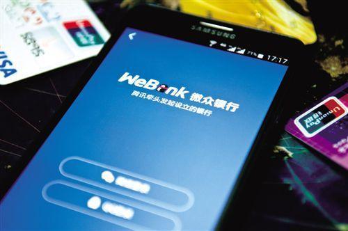 微众银行响应科技强国战略开展技术领域校企合作