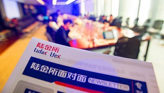 陆金所杨峻: 用金融科技降低风控成本 实现普惠金融