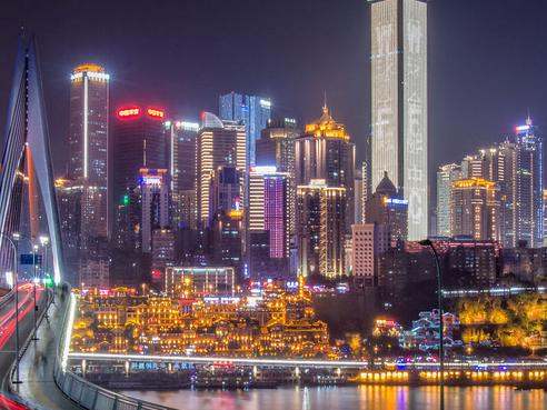 重庆市区块链产业创新基地揭牌