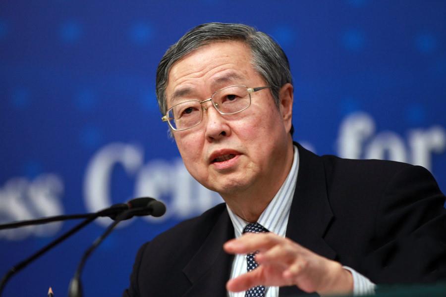 周小川:严格监管持牌机构 坚决取缔非法金融活动