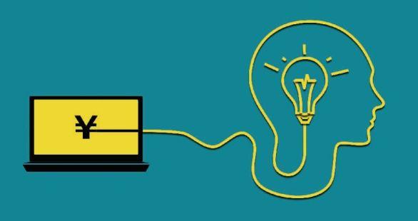 剑指大数据处理 多券商革新IT架构