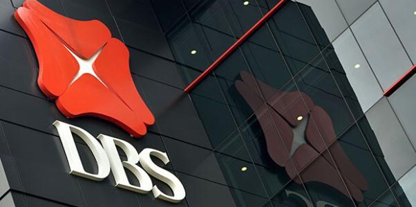 新加坡星展银行:比特币是一场庞氏骗局