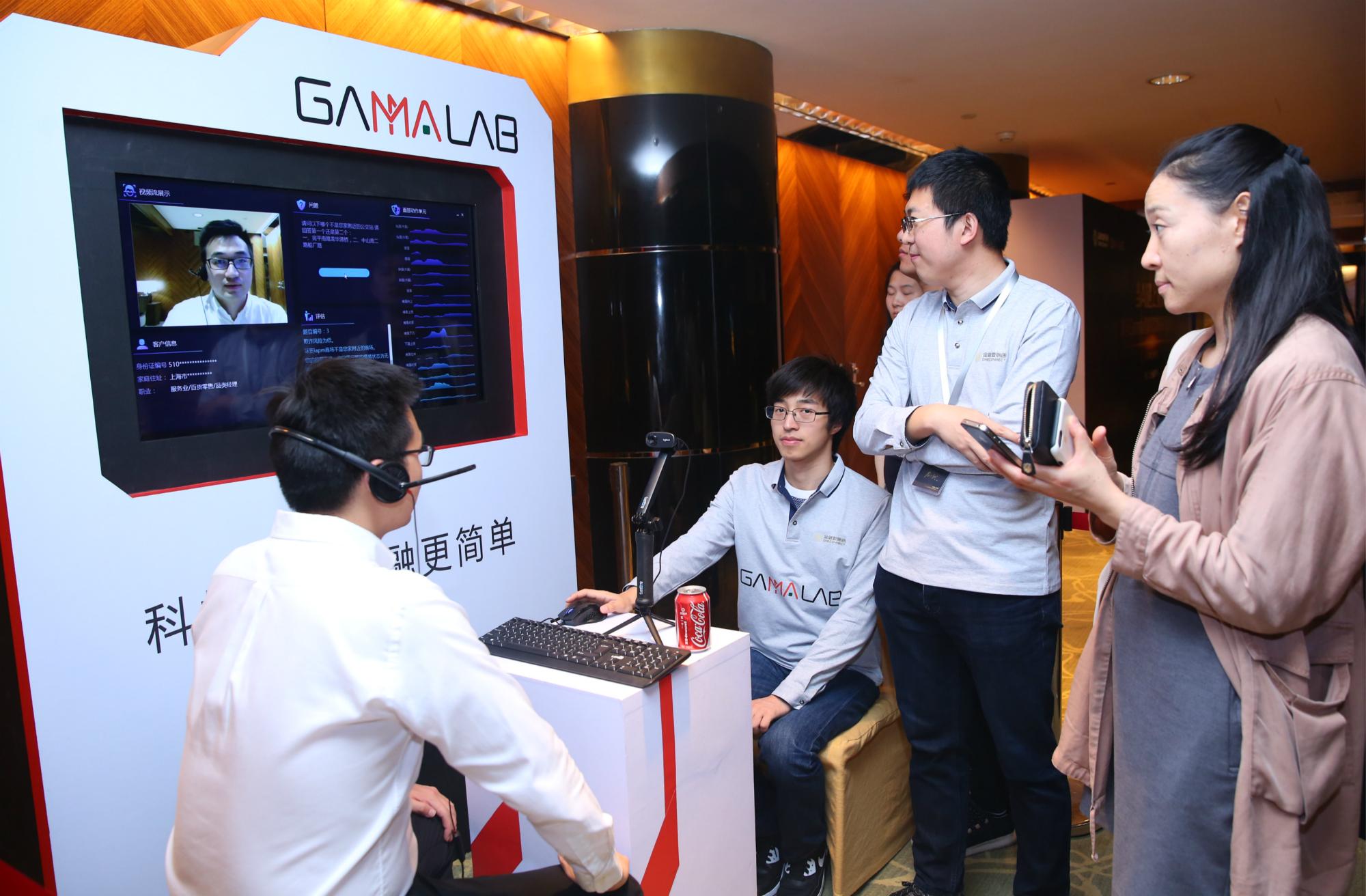 "AI在手平安金融壹账通发起信贷领域""工业革命"""
