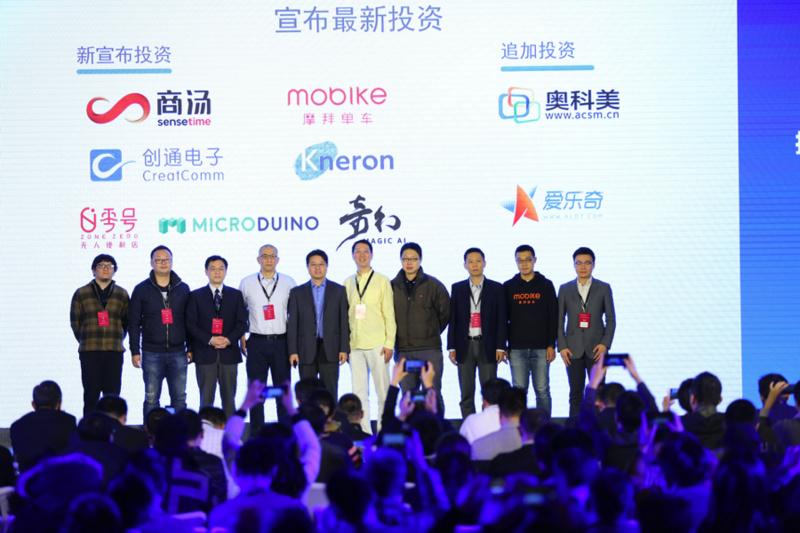 高通宣布投资商汤科技、摩拜等9家中国公司,终端侧人工智能开辟创业蓝海