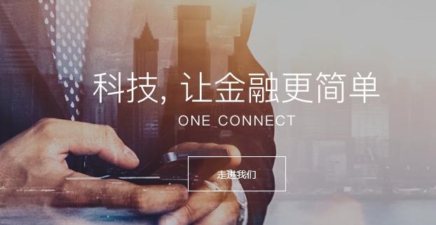 上海壹账通金融科技有限公司招聘ORACLE数据库DBA(多职位)