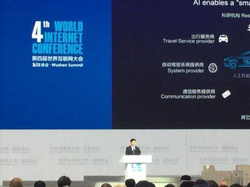 李彦宏:互联网人口红利结束了 未来靠AI推动