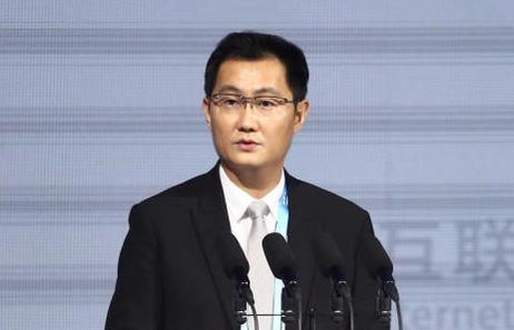 马化腾:中国企业需成为新技术的驱动者和贡献者