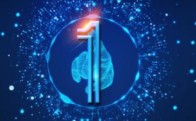 中国首届数字银行高峰论坛暨中小银行互联网金融(深圳)联盟成立大会将于明日盛大举行